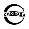 """Продукция Фабрики """"Свобода"""""""